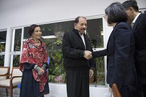 Nicaraguan Vice President Rosario Murillo and President Daniel Ortega