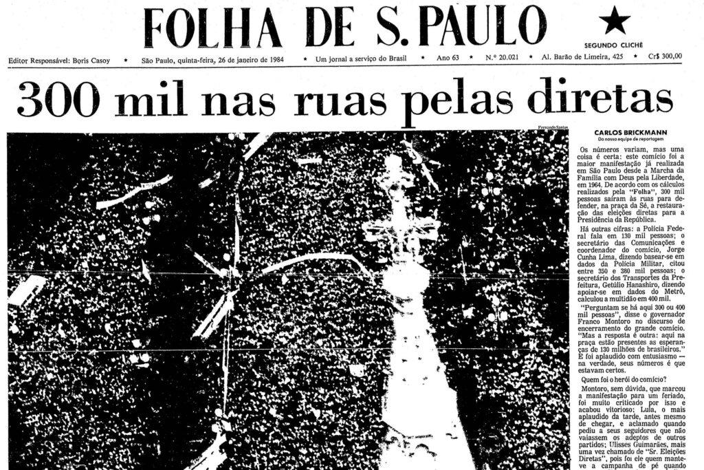 Portada histórica de Folha de S.Paulo durante la campaña por las elecciones directas en Brasil. (Crédito: reproducción)