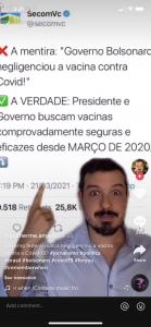 Guilherme Amado on TikTok